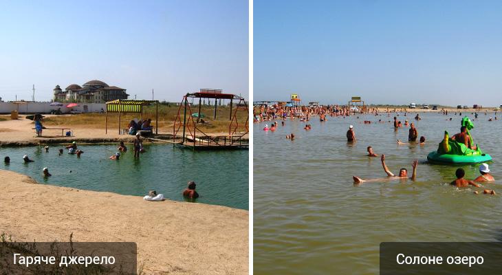 Гаряче озеро й солоне озеро в Генічеську