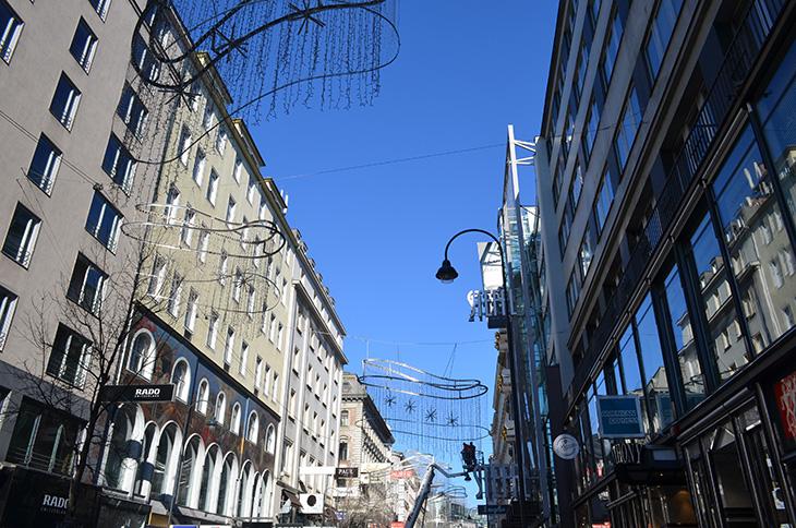 Вулиця Відня – Busfor.ua