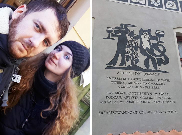 Селфі в Любліні