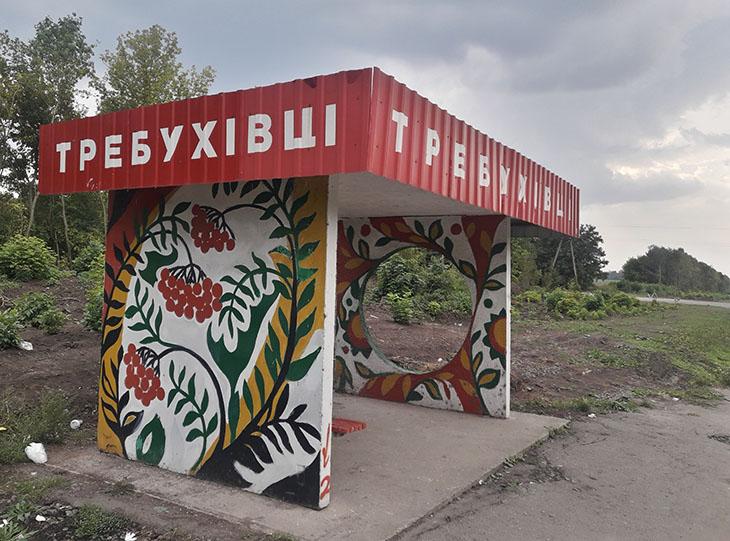 Требухівці, Україна – Busfor.ua