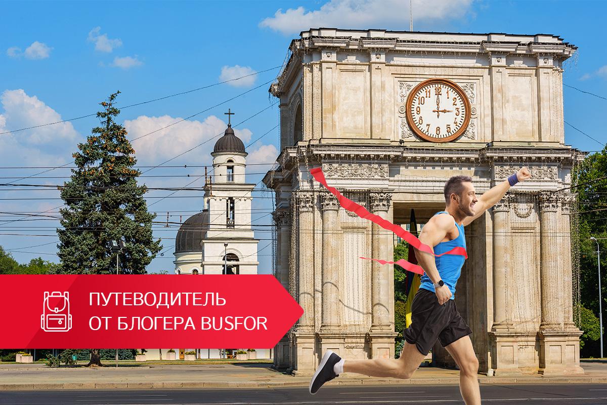 Краков – Busfor.ua