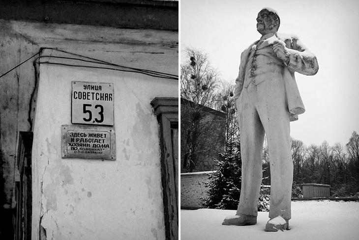 Ленин в Чернобыле