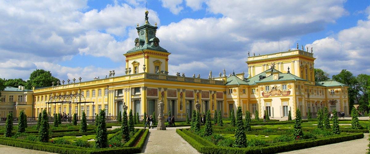 Дворец в Варшаве