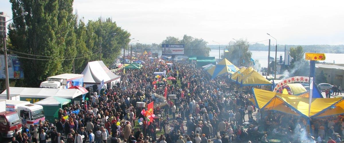 День города Запорожье