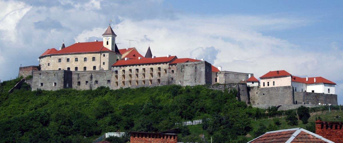 Мукачівский замок