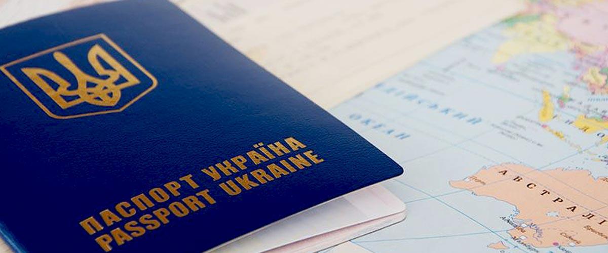 Проверьте загранпаспорт