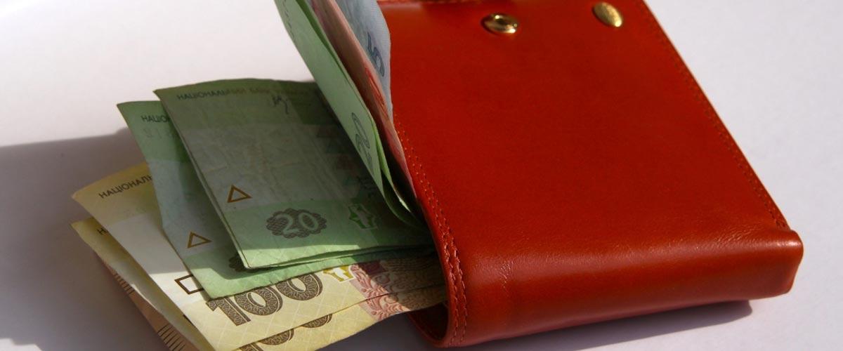 Планируйте свои расходы