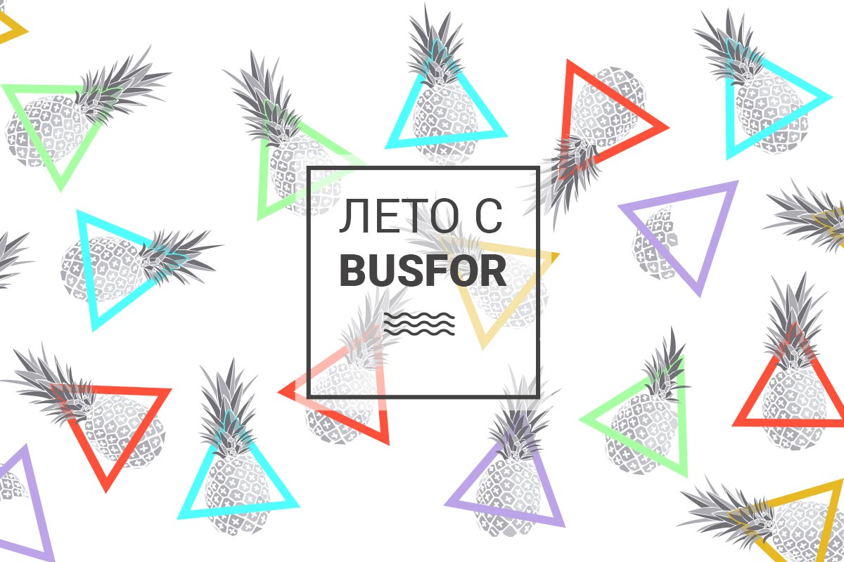 Busfor-summer