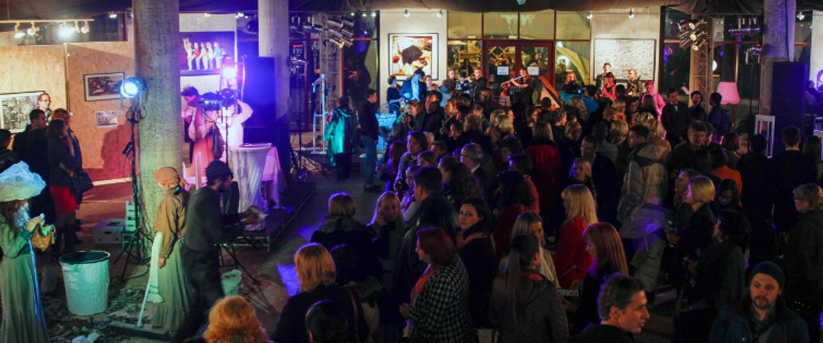 ПогранКульт: ГалицияКульт в Харькове