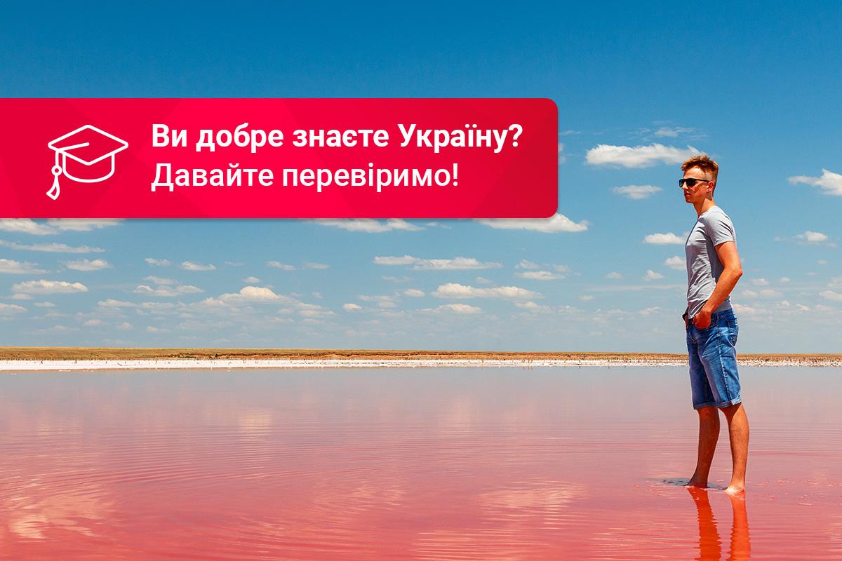 Тест – Busfor.ua