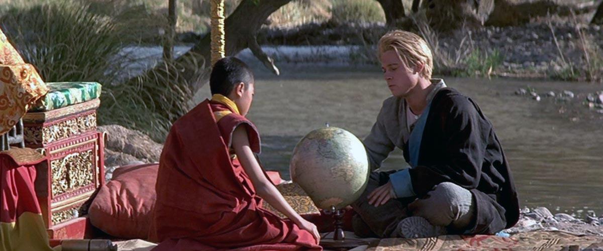7 лет в тибете