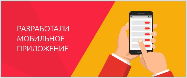 разработали приложение - Busfor.ua