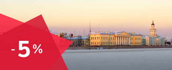 В Беларусь и Россию дешевле на 5%