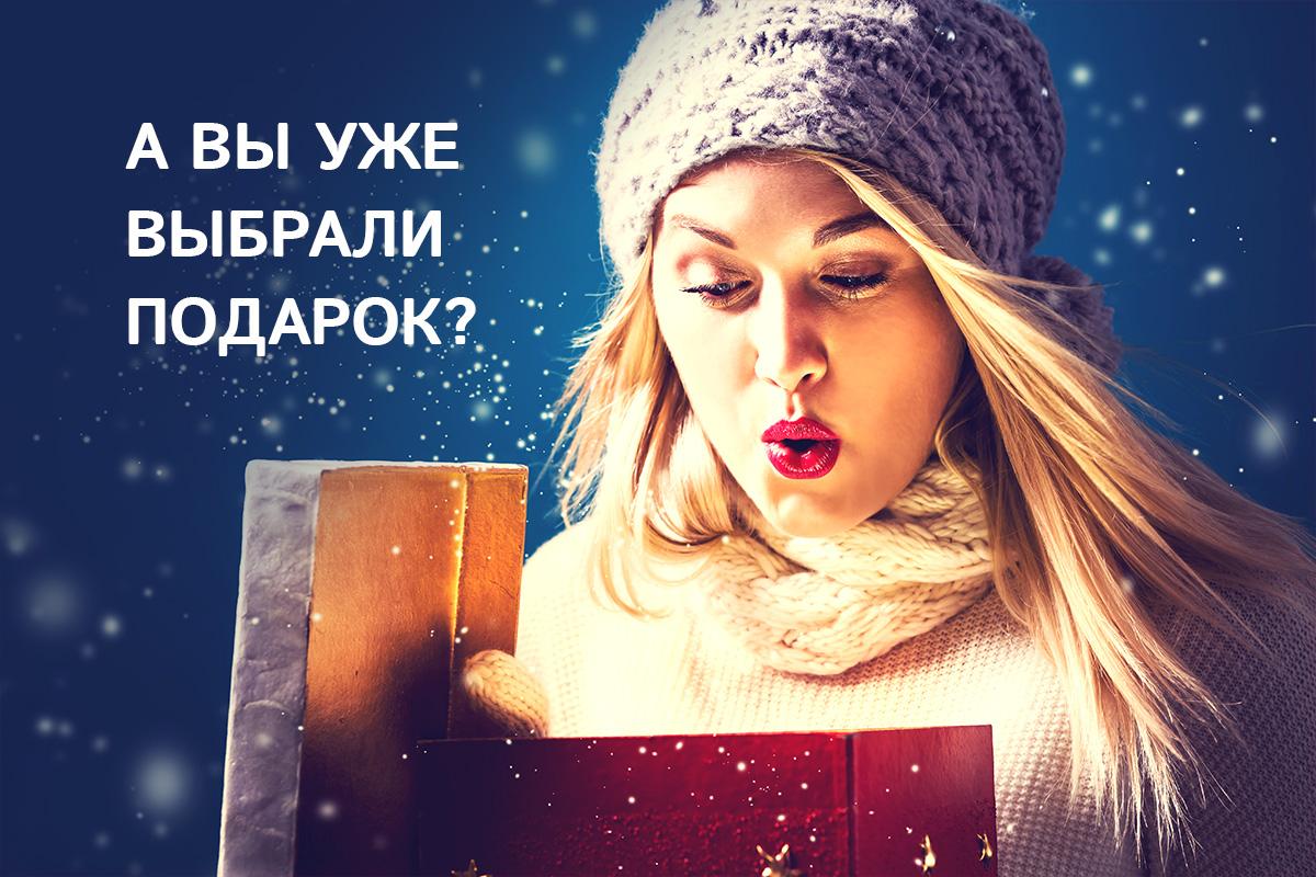 Скидки до 10% на популярные рейсы по Украине, Европе и СНГ