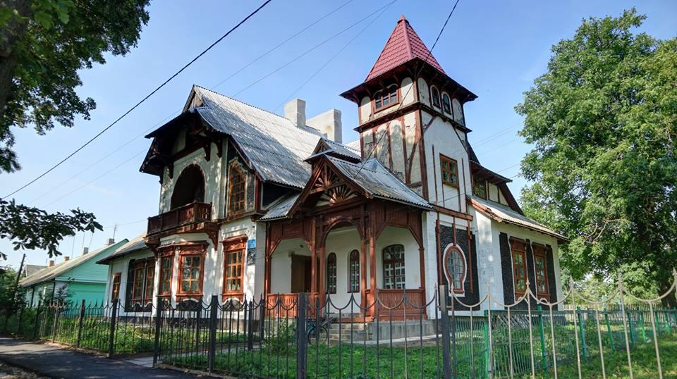 Дом ветврача