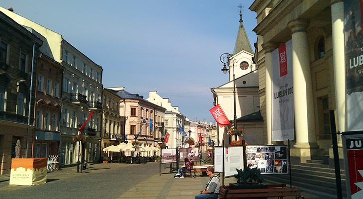 Люблин