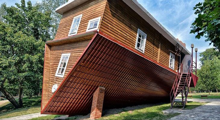 Перевернутый домик