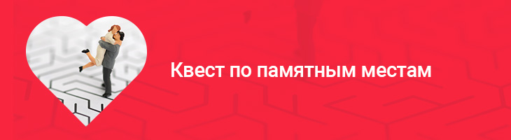 Квест – Busfor.by