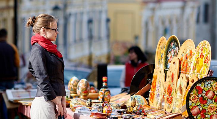 Ceny w Kijowie