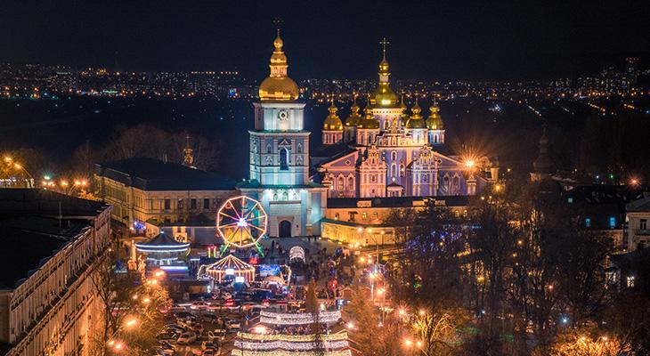 Kijów zakupy na mieście