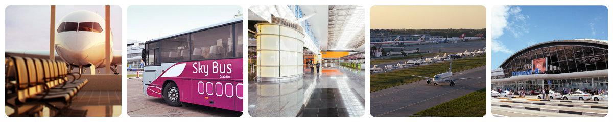 Борисполь аэропорт