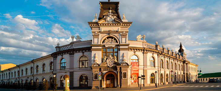 Музей в Казани
