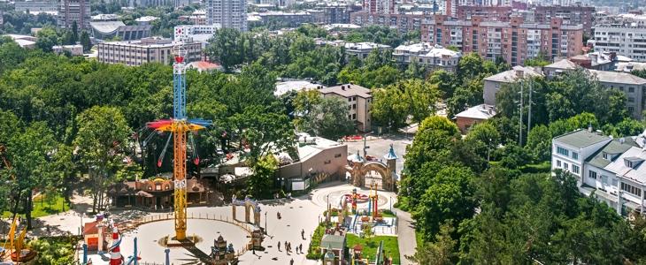 Парк в Харькове