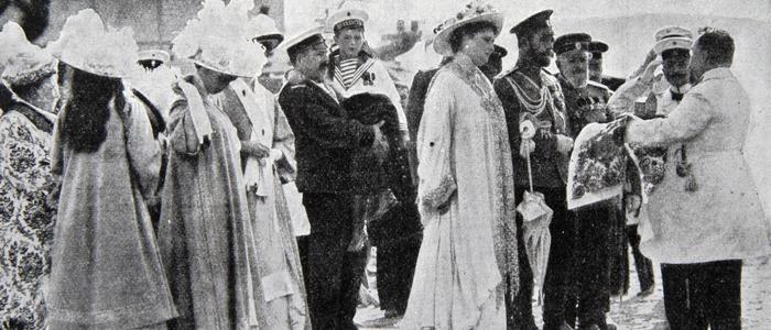 Семейство Романовых в Костроме