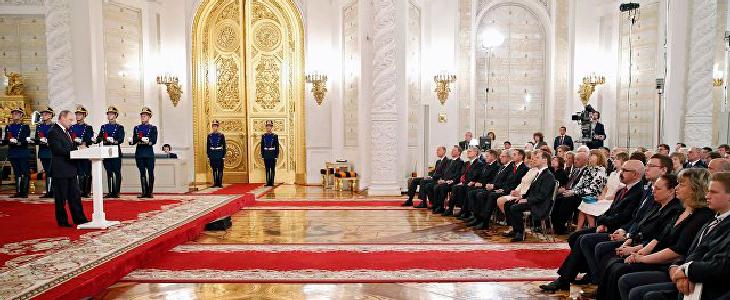 Вручение премии в Кремле