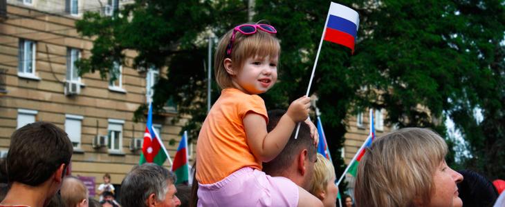 Празднование Дня России в Волгограде