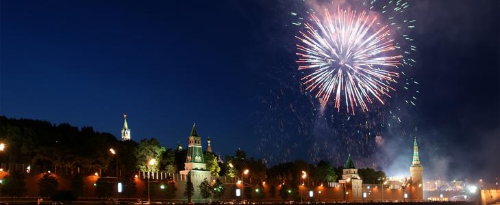 Салют в Москве на День России
