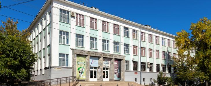 Липецкий краеведческий музей